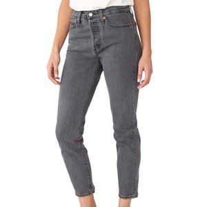 Levi's Wedgie Icon Fit Jeans | Size 31 NWT
